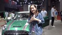 """""""绿水鬼""""同款配色 全球限量1000台 车展简评MINI 60周年纪念版"""