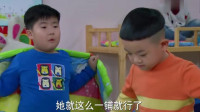 新大头儿子:大头和其他小朋友不会叠被子,花裙帮小朋友叠被子!