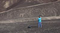 秘鲁不知名小镇,地面突现很多巨画,到底是什么人所为?