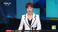 中国哈尔滨体育学院联队遭遇失利未能出线
