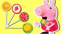 小猪佩奇吃多口味水果棒棒糖!怪兽加高尔贡吃奥特曼饼干!