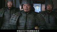 三国影视剧:曹操要对刘备斩草除根,亲率五千精兵追杀刘备