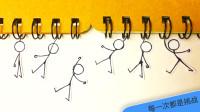原创定格动画:超治愈,用笔记本做双杠,火柴人能成功吗