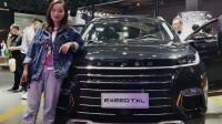 12.59万起售 奇瑞高端品牌 上海车展体验星途TXL