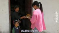 有美食要分享!农村小宁给三娘二娘送油角子,亲如一家人