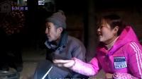 农村爆米花老人,一个老风箱拉了50年,阿萌连夜去捧场!