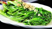 魏榆美食:为大家带来一道蒜蓉油麦菜,清脆可口,蒜香浓郁老少皆宜