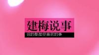 云南最争气的四个县市:昆明一个,楚雄一个,大理一个,红河一个