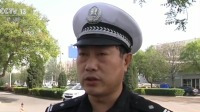 河北衡水:黑校车超员还无证驾驶,被交警查个正着被拘留!资讯 20190418