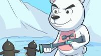 北极熊居然这样对待远方来的客人,太过分了!
