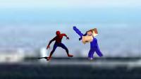 我的世界动画-蜘蛛侠 VS 史蒂夫-Shiny Ring