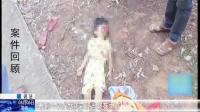 母亲带三个孩子回娘家 路口加速致孩子身亡 还说:开慢点死得更惨