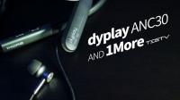便宜好用的降噪耳机? (下)_dyplay ANC30和1More圈铁降噪耳机【值不值得买第329期】