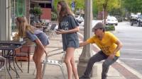 中国小哥去美国恶搞,街上抽走美女的凳子,整个过程太逗了!