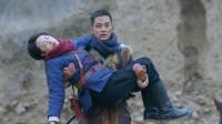 《黄河英雄》饭制MV:生死相依不离不弃,关峰小泥鳅谱写黄河儿女情