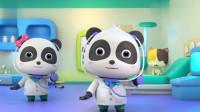 宝宝巴士:奇奇妙妙小医生在帮助大家检查身体呢!