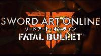 刀剑神域 夺命凶弹 1