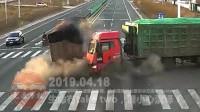 中国交通事故20190418:每天最新的车祸实例,助你提高安全意识