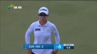LPGA夏威夷锦标赛  内莉·科达单独领先