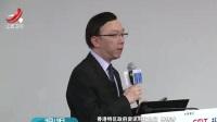 香港举行论坛探讨5G技术发展及应用,论坛邀请了香港特区政府及资讯科技业界代表出席