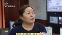 """上海地震局:""""花莲地震""""不会对上海造成危害"""
