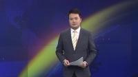 天津市网信办依法对视觉中国网站作出行政处罚