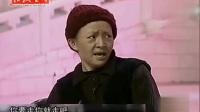 李姐笑话:宋丹丹赵本山的小品