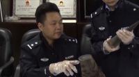 广州海关打掉跨国走私团伙 涉案犀牛角达333.8千克