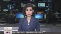 上海17岁男孩跳桥当场身亡  母亲追逐不及跪地痛哭 第一时间 20190419
