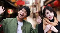 日本人最想问中国人什么问题?在镜头前,他们这样说……