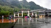 江西、湖南-名山自助游--三清山
