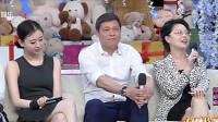 范志毅的丈母娘这么年轻,和二婚妻子坐在一起像父女!