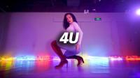 幸子编舞《4U》,高级迷幻感编舞