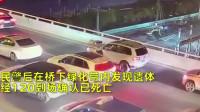 上海17岁男孩冲下车跳桥丧生, 全程不到5秒!母亲没来得及救回,崩溃倒地痛哭