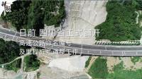 四川省正式铺开高速公路命名编号工作