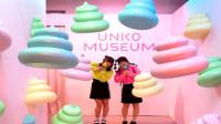 围观!日本首家大便博物馆成打卡圣地 解压!