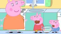 小猪佩奇:猪妈妈做了香喷喷的烤鸡腿,好好吃呀