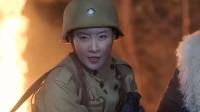 《黄河英雄》饭制MV:保家卫国死亦何惧,致敬每一位平凡的黄河英雄