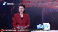 郑州:扶人反被误解  市民挺身作证