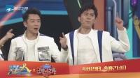 奔跑吧×王牌对王牌:浙江卫视最强收视指南!