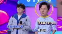 快乐家族:杜海涛第一个开唱,完全不在调上,何炅谢娜直接笑到蹲下!