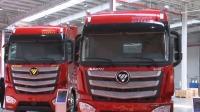 两个世界500强联手!  高端商用车变速箱项目在嘉兴投产