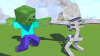 我的世界动画-怪物学院-巨型生物pk-MineGirlZ