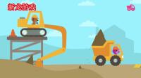 新龙游戏卡车与工程车两百七十二期