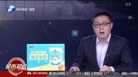 北京救落水女孩  太康小伙不幸牺牲——北京市民政局:确认孟恩辉同志为见义勇为人员