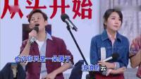 快乐大本营:杨迪谢娜抢麦不会接唱,胡可接唱成功
