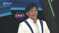 播前花絮:跑男团踢馆王牌家族,谁才是最强综艺天团?