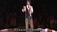 黄子华:最讨厌的专家,讲了等于没讲