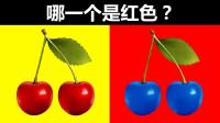 9个神奇的视觉错觉,哪一个是红色,3秒内找出答案你就是天才!