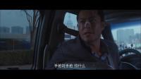 毒战:蔡天明在出卖徒弟亲人的路上,已经不能回头了